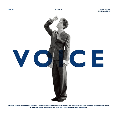 온유 (ONEW) - VOICE - The 1st Mini Album 앨범이미지