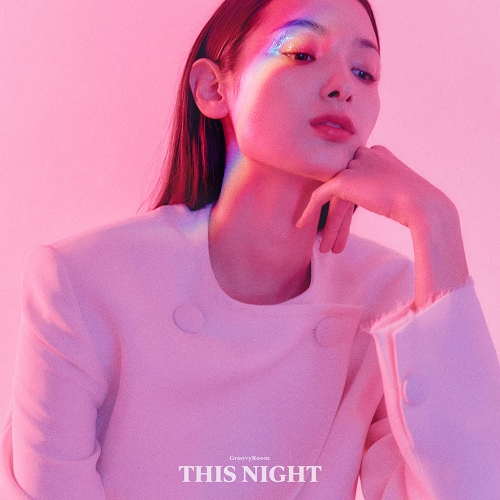 그루비룸 (GroovyRoom) - THIS NIGHT 앨범이미지