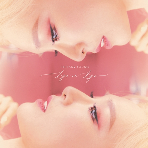 Tiffany Young - Lips On Lips 앨범이미지