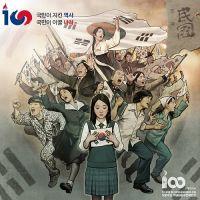 김연아 - 민국 (民國, 100th Anniversary) 앨범이미지