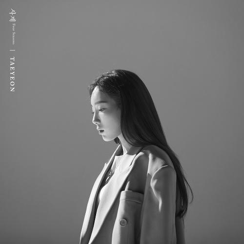 태연 (TAEYEON) - 사계 (Four Seasons) 앨범이미지