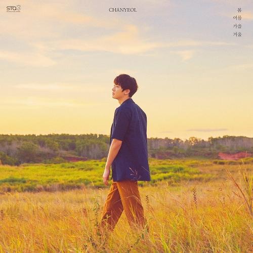 찬열 (CHANYEOL) - 봄 여름 가을 겨울 (SSFW) - SM STATION 앨범이미지