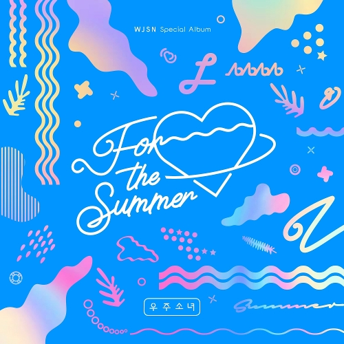 우주소녀 - SPECIAL ALBUM [For the Summer] 앨범이미지