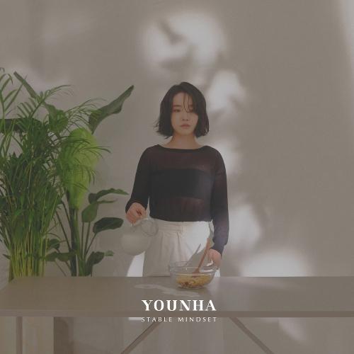 윤하 (YOUNHA) - STABLE MINDSET 앨범이미지