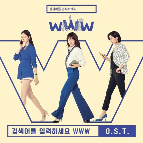 이찬동 (VROMANCE) - 검색어를 입력하세요 WWW OST 앨범이미지