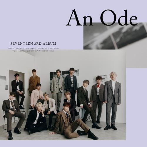 세븐틴 - SEVENTEEN 3RD ALBUM 'An Ode' 앨범이미지