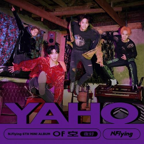 엔플라잉 (N.Flying) - 야호(夜好) 앨범이미지