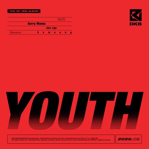 다크비 (DKB) - Youth 앨범이미지