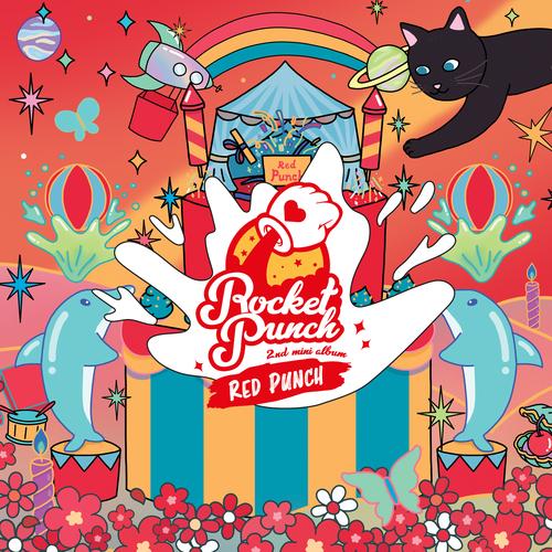 로켓펀치(Rocket Punch) - RED PUNCH 앨범이미지