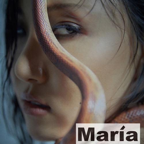 화사 (Hwa Sa) - María 앨범이미지