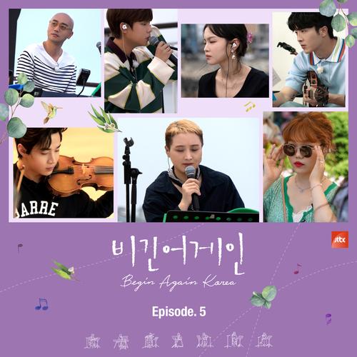 헨리 (HENRY) - JTBC 비긴어게인 코리아 Episode.5 앨범이미지