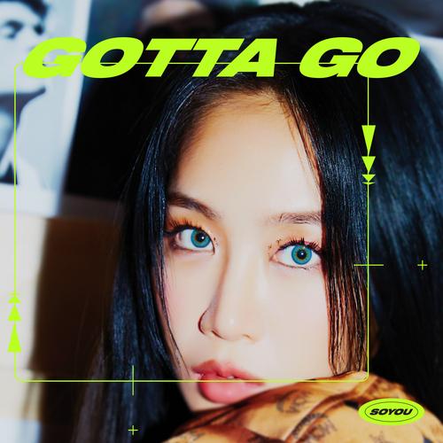 소유 (SOYOU) - GOTTA GO (가라고) 앨범이미지
