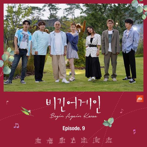 헨리 (HENRY) - JTBC 비긴어게인 코리아 Episode.9 앨범이미지