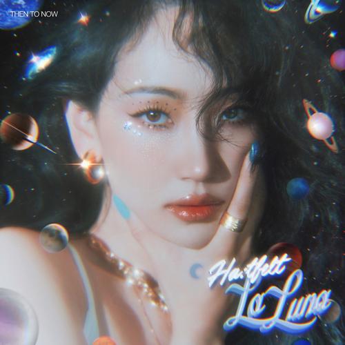 핫펠트 (HA:TFELT) - La Luna 앨범이미지