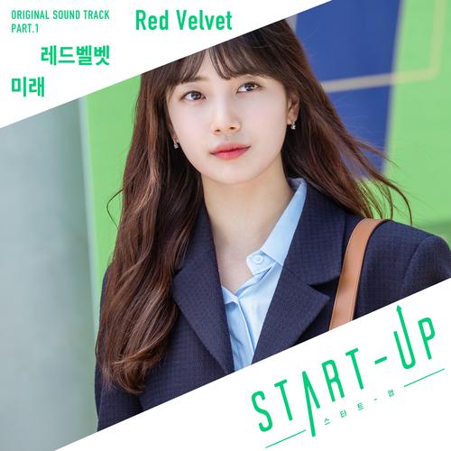 Red Velvet (레드벨벳) - 스타트업 OST Part.1 앨범이미지