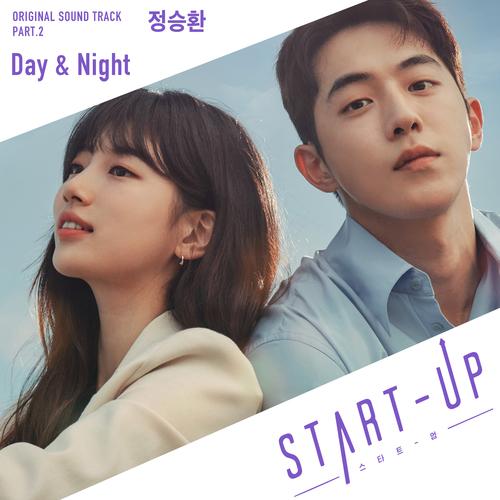정승환 - 스타트업 OST Part.2 앨범이미지